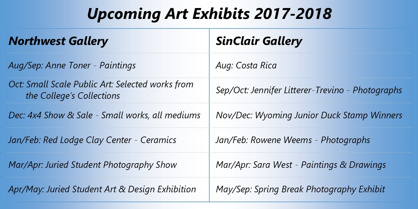 2017-2018 Upcoming Art Exhibits